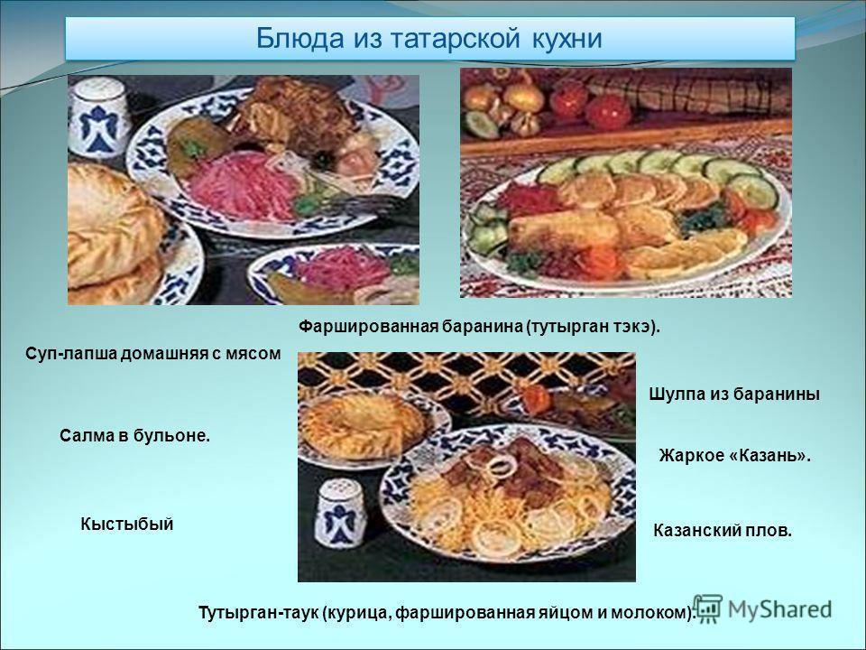 Как готовить сливочный соус к рыбе рецепт