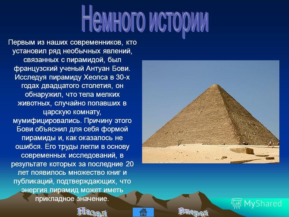 Объем усеченной пирамиды равен: