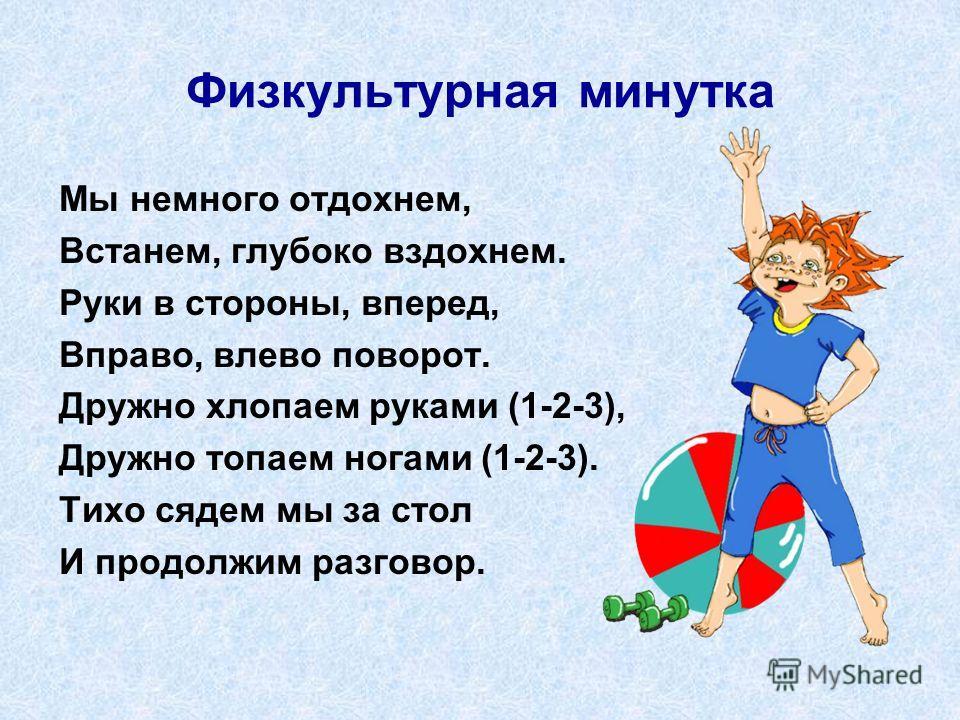 школьный словарь иностранных слов картинки