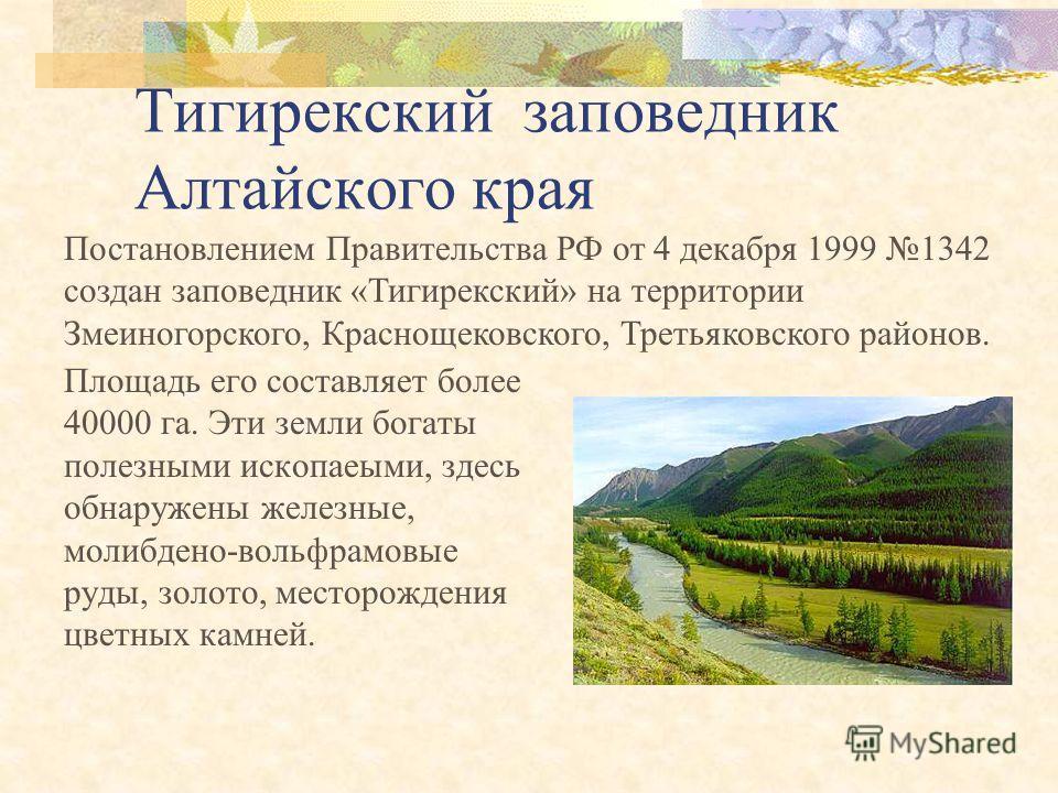 Презентация На Тему Бобровский Район Воронежской Области