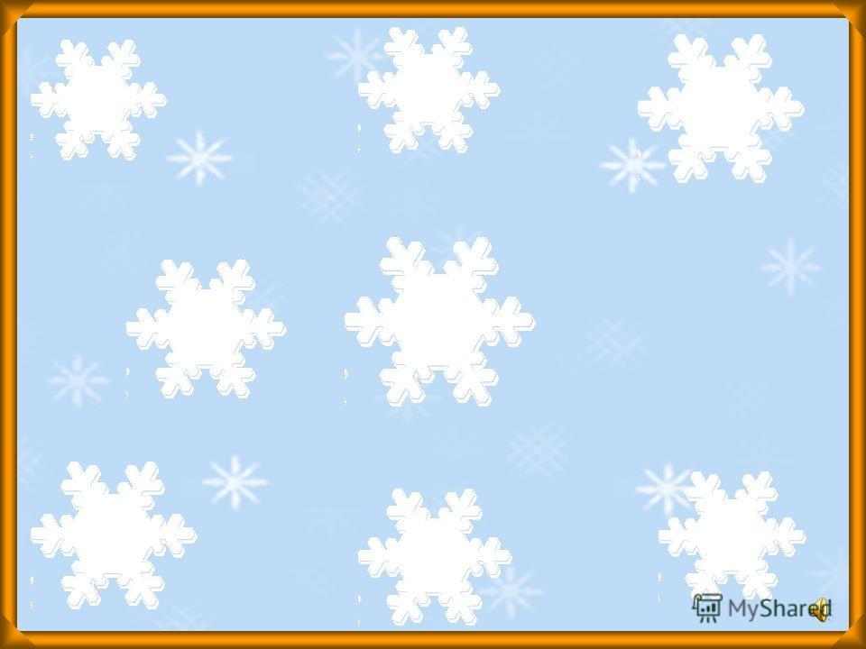 Устный диктант гр(и,е) бник в (а,о) дичка хр(а,о)брец д(о,а) ждевой в(и,е) селый п(е,и,я) тнистый к(и,е,я) дровый л(я,и,е) дяной
