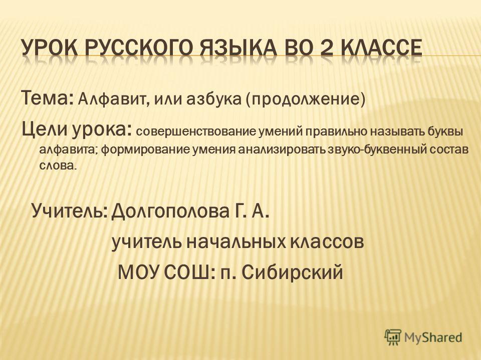 Огурец Сибирский многодетный F1, семена