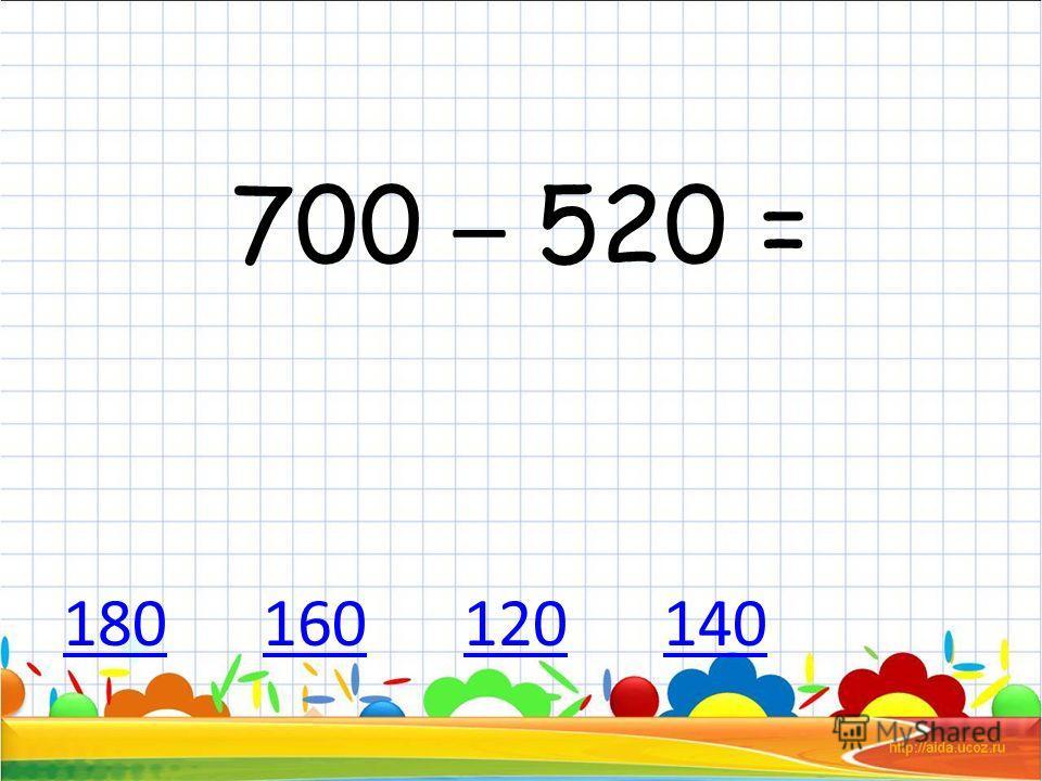 160 + 40 = 190190 200 210 220200210220