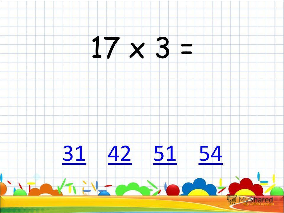 63 : … = 9 99 8 7 6876