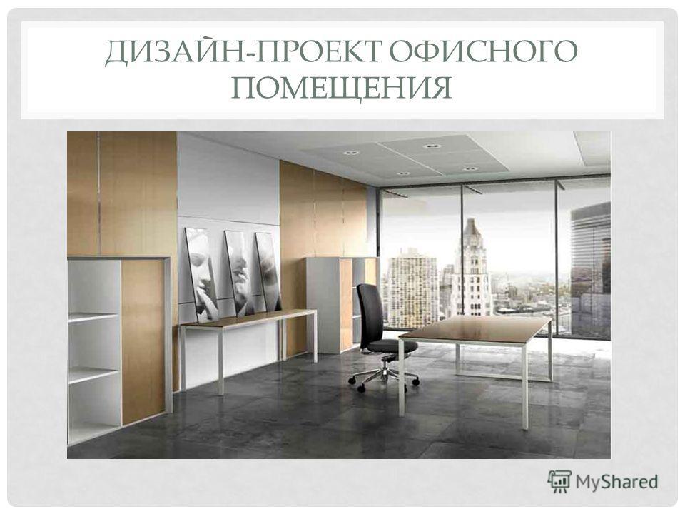 бизнес плана дизайн-студия