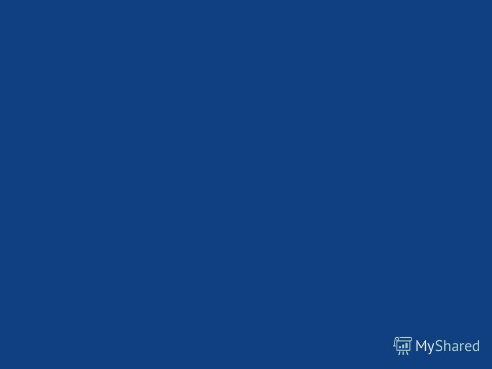 03.12.2013Базуева Н.В. Гайнская СОШ34