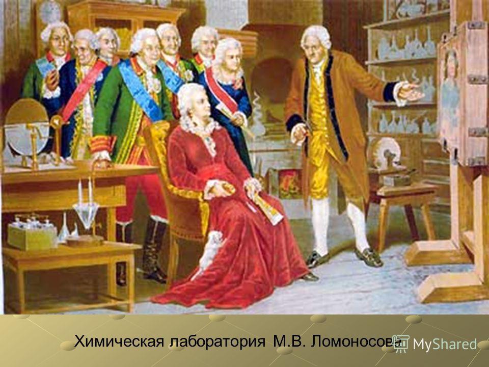 Московская академия