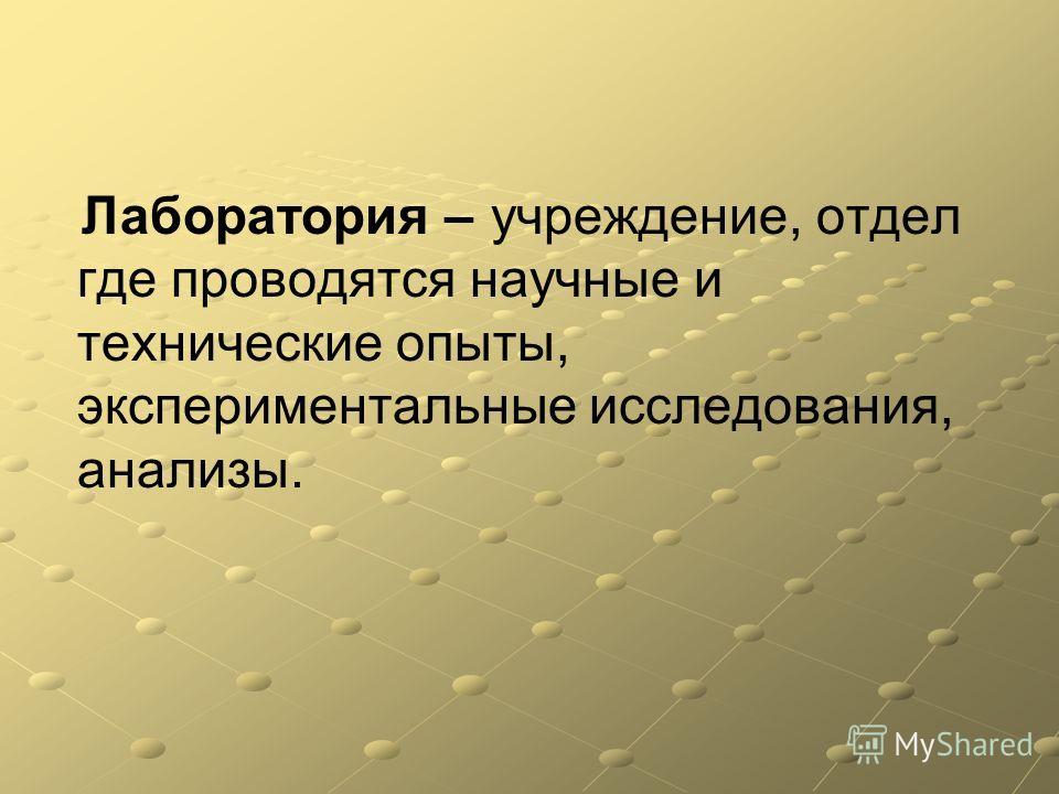 Петр I. Мозаика из мастерской М.В. Ломоносова