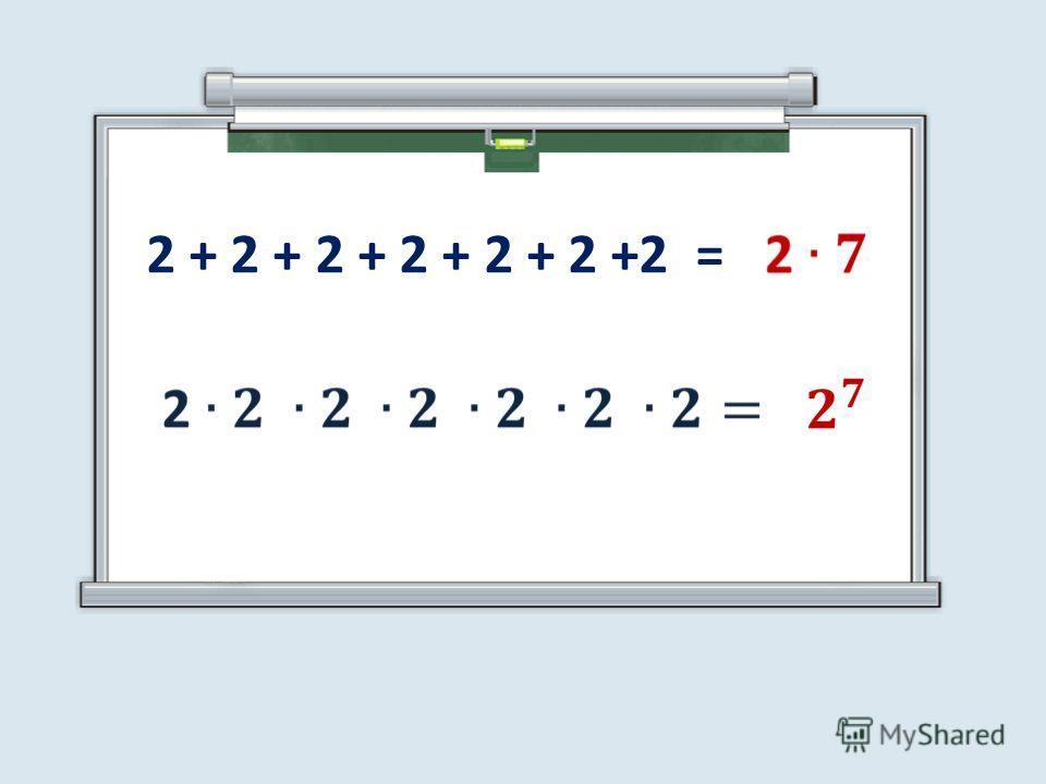2 + 2 + 2 + 2 + 2 + 2 +2 =