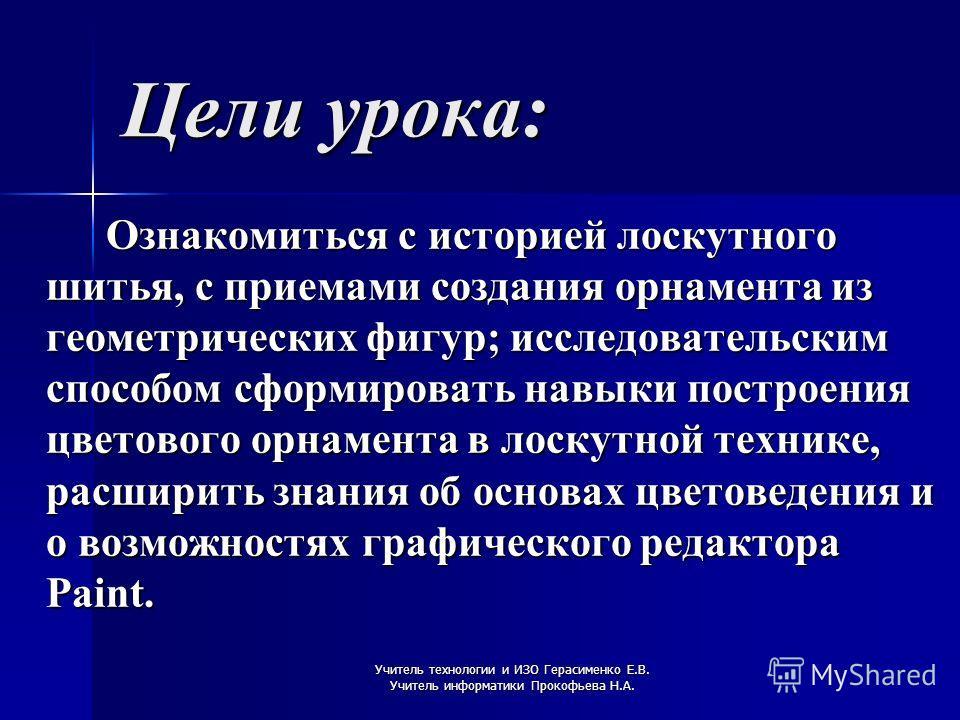 Гдз по Английскому языку 7 Класс Афанасьева Михеева Учебник 2015 Фгос