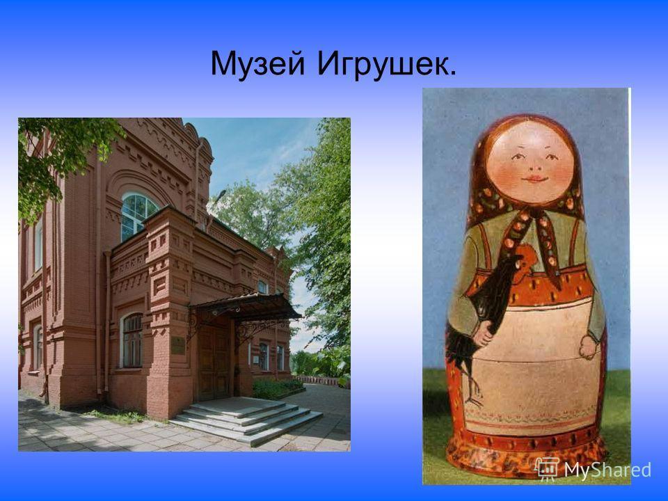 Преподобный Сергий Радонежский Рака с мощами Сергия Радонежского Рака - (от лат. ящик, гроб) большой ларец для хранения святых нетленных мощей.