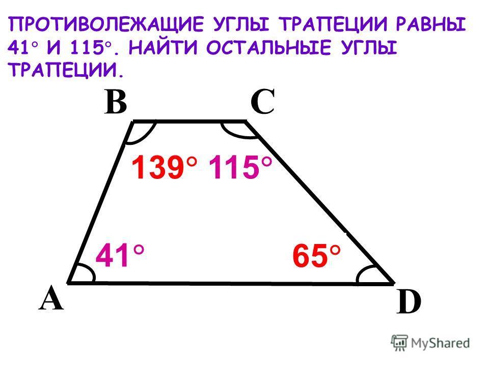 А ВС D F E 8 12 ?х16
