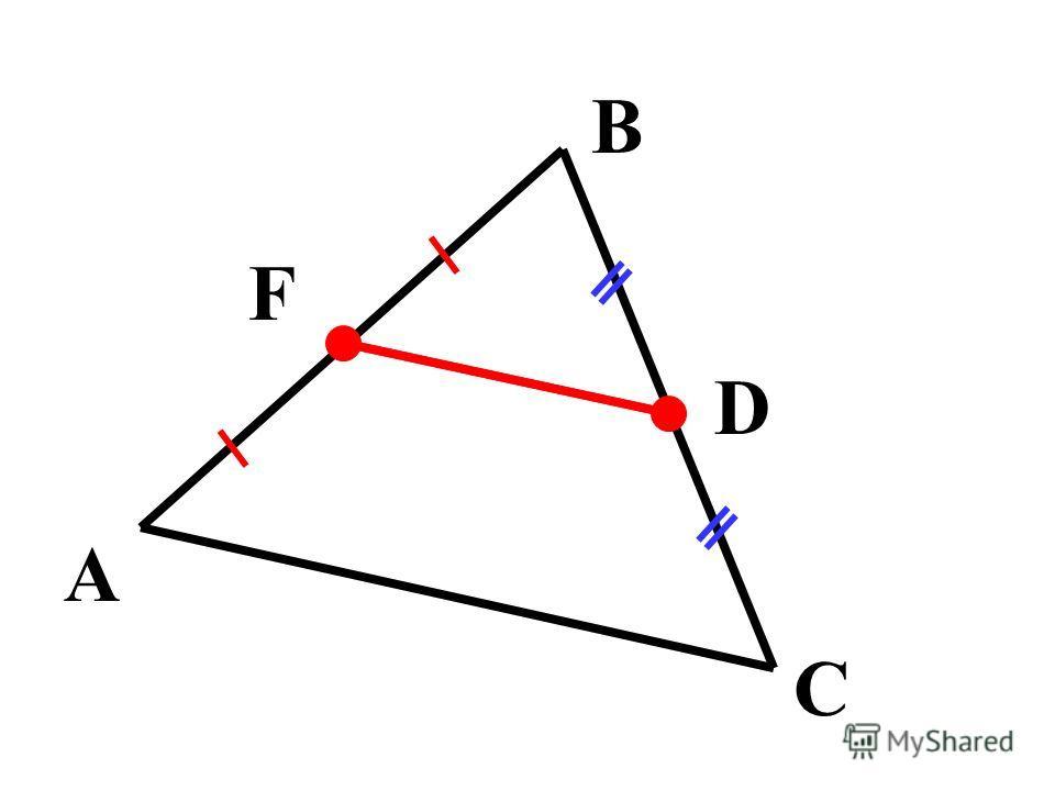 A1A1 A2A2 A3A3 В1В1 В2В2 В3В3 ЕСЛИ A 1 A 2 = A 2 A 3, ТО В 1 В 2 = В 2 В 3