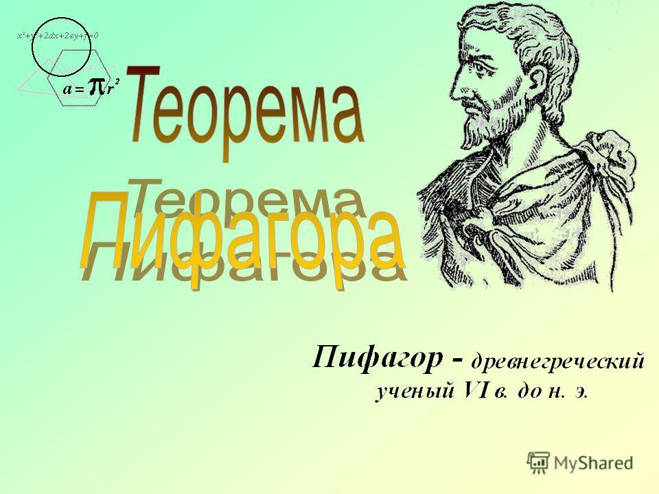 Утешева Ольга Ревовна, МОУ СОШ 1,г. Красногорск