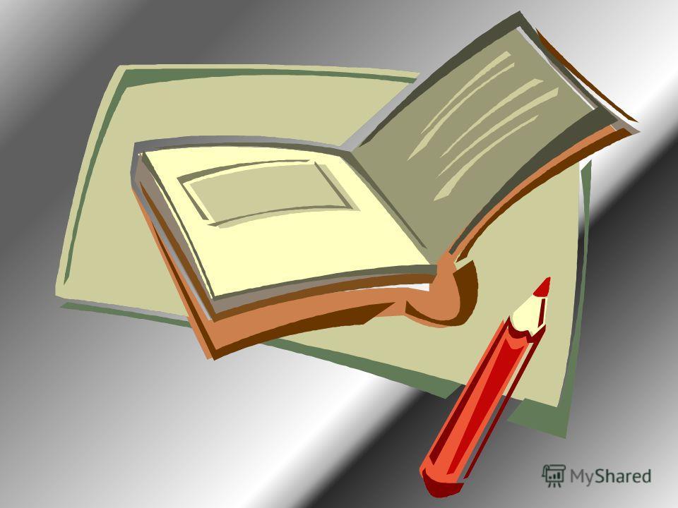 У книг своя жизнь. Они тоже с гадами могут балеть, если их не содиржать в честоте, типле и порядке. Жучки, плесень и грязь губят книги.