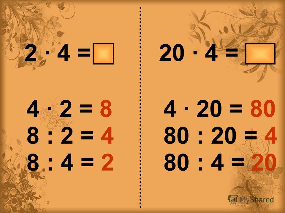 2 9 = 1 8 1 6 : 2 = 8 2 7 = 1 4 1 4 : 2 = 7 2 6 = 1 2 10 2 = 2 0 8 2 = 1 6 1 8 : 2 = 9