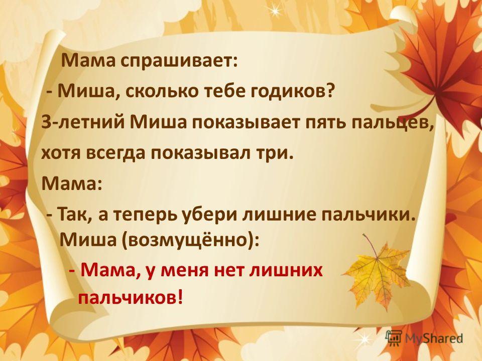 КОНКУРС «УСТАМИ МЛАДЕНЦА»