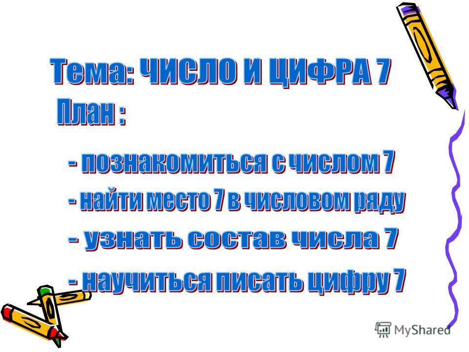 1 3 22 31 1 4 23 32 41 1 5 24 33 42 51 1 2 21