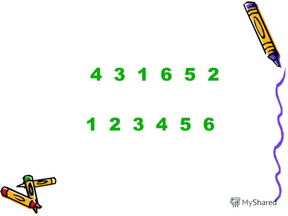 6 3 1 2 4 5