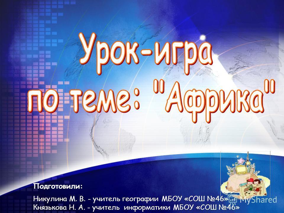 Add your company slogan LOGO www.themegallery.com 1