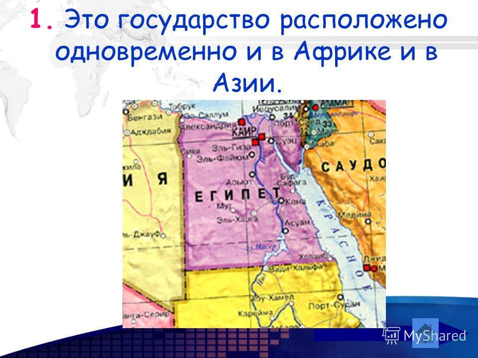 Add your company slogan LOGO www.themegallery.com 123 456 789