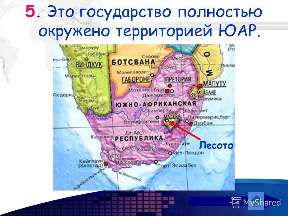 Add your company slogan LOGO www.themegallery.com 4. Это государство, выходящее к Индийскому океану, расположено на крупнейшем в Африке полуострове.