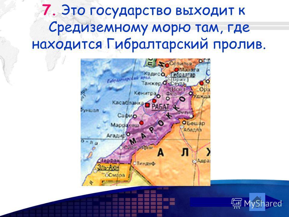 Add your company slogan LOGO www.themegallery.com 6. В пределах этого государства расположена большая часть бассейна реки Конго.