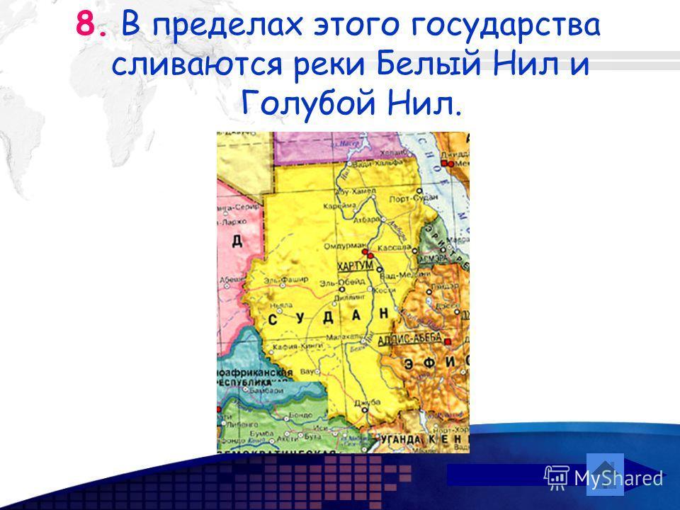 Add your company slogan LOGO www.themegallery.com 7. Это государство выходит к Средиземному морю там, где находится Гибралтарский пролив.