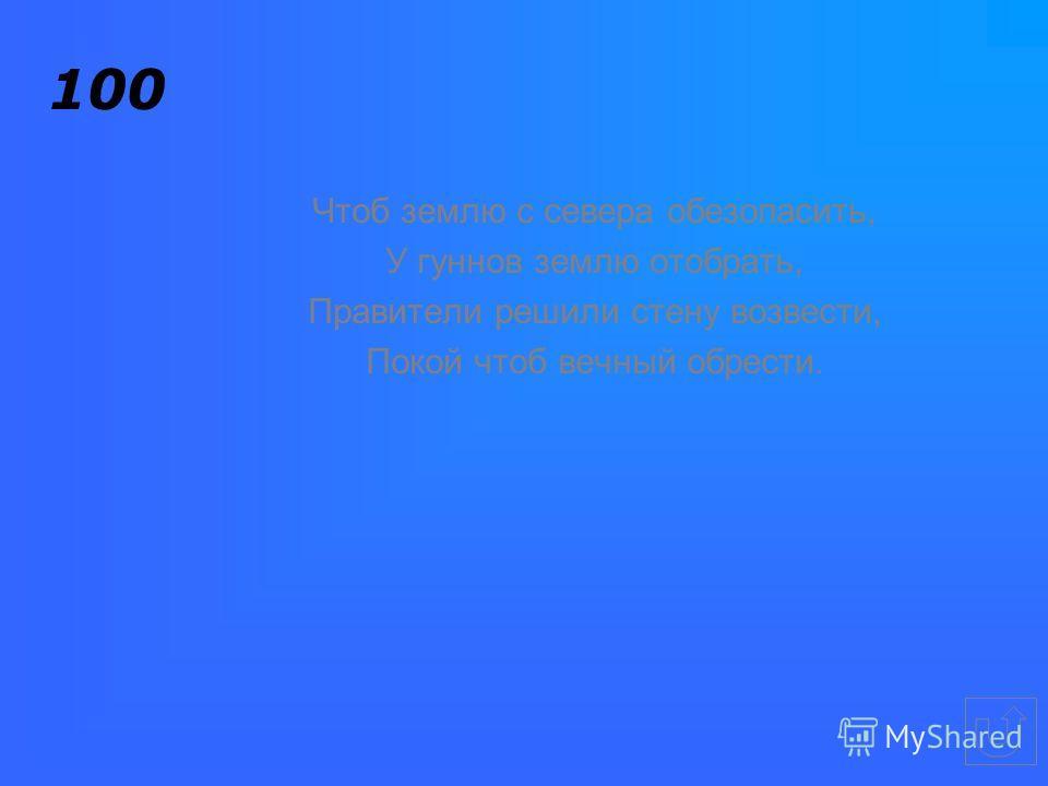 500 В Индийском языке много слов похожих на русские: агни – огонь, вадар – вода, вата – ветер, го – бык (отсюда говядина). Как объяснить такое сходство?