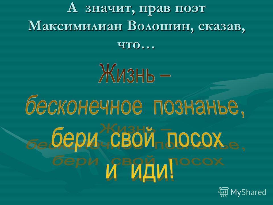 людмила денисенко диетолог диета