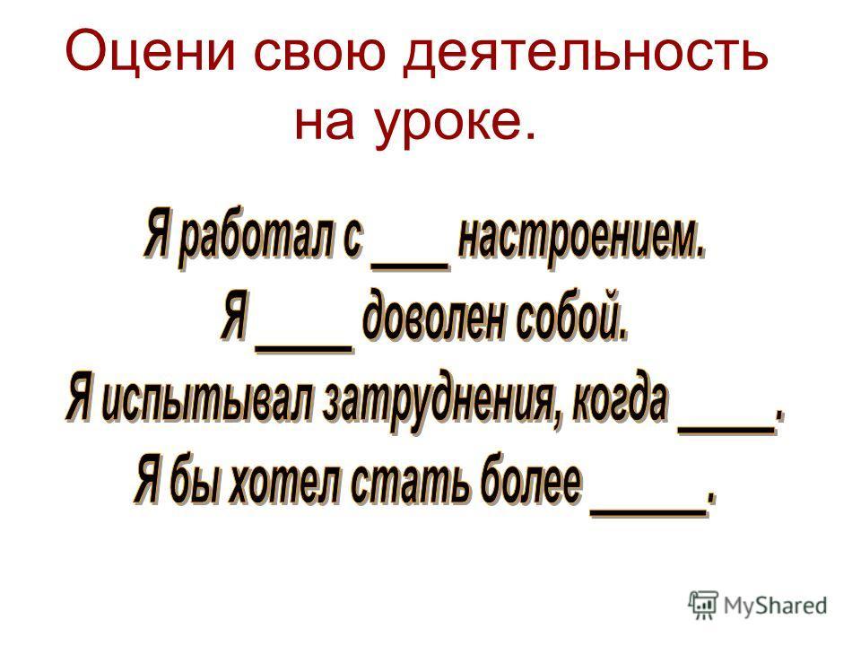 Задание от Мудрой Совы 53655 + 31238