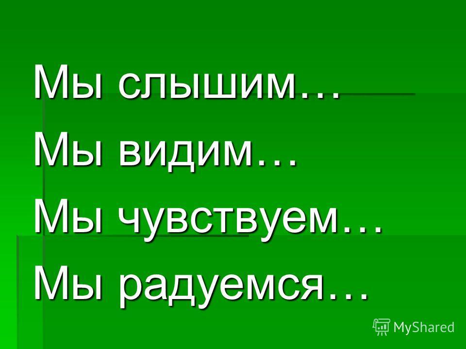 А.Саврасов А.Саврасов