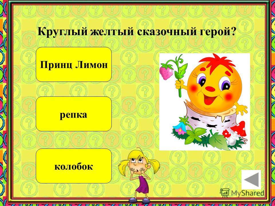 Самые первые весенние цветочки желтого цвета это цветы: мать-и-мачехи подорожника одуванчика