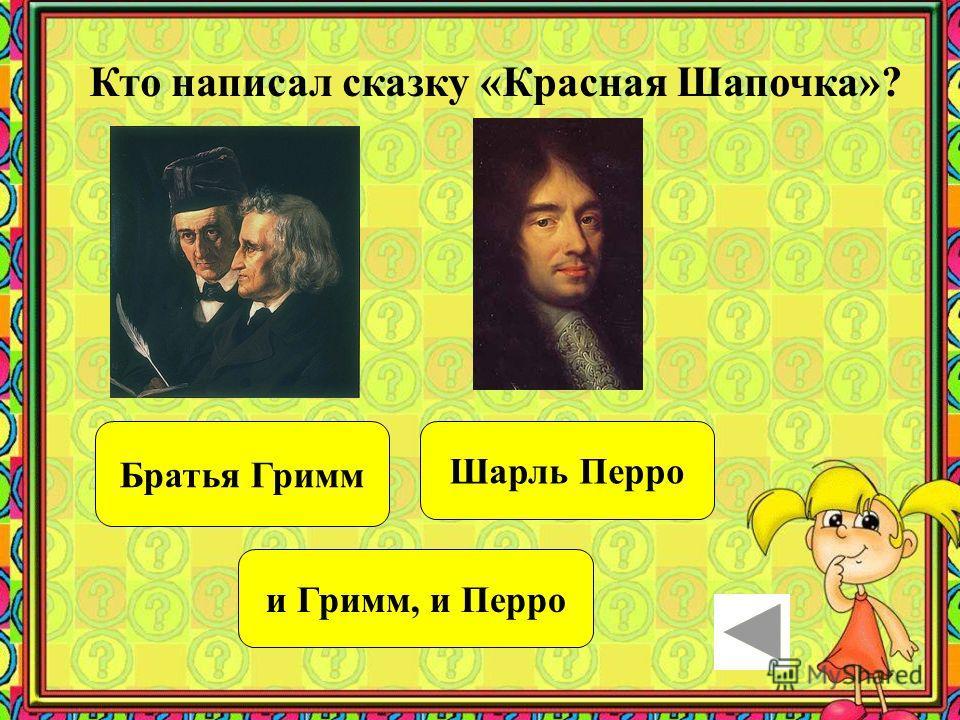 красные оранжевые желтые зеленые голубые синие 123456 123456 123456 123456 123456 123456 Музыкальная пауза Физ минутка