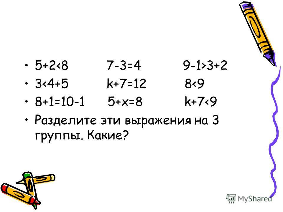 5+23+2 3
