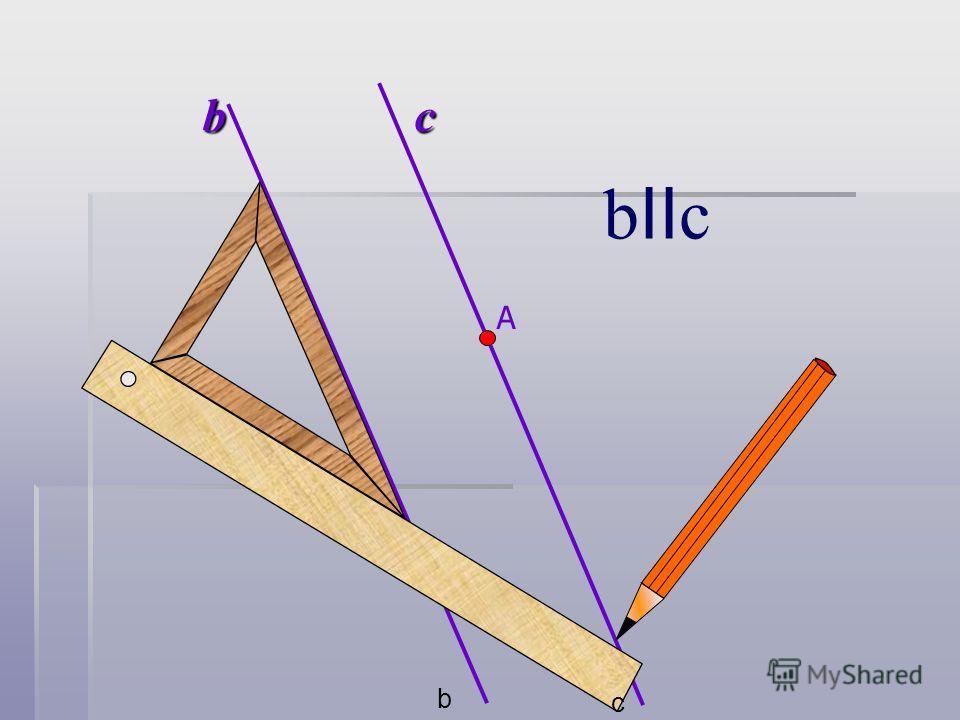 b b II cc А b c