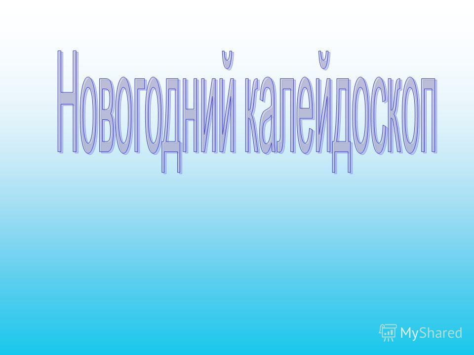 Последние новости администрации г новочебоксарска