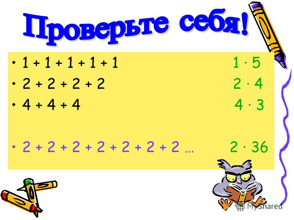 1 + 1 + 1 + 1 + 1 1 5 2 + 2 + 2 + 2 2 4 4 + 4 + 4 4 3 2 + 2 + 2 + 2 + 2 + 2 + 2 … 2 36