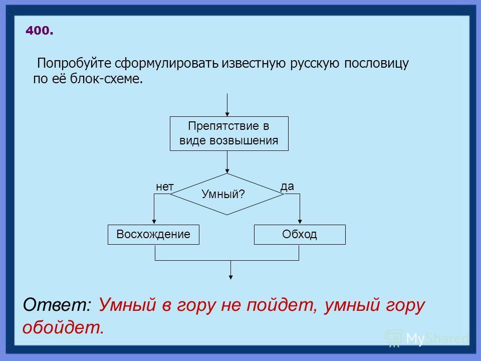 slide_33.jpg