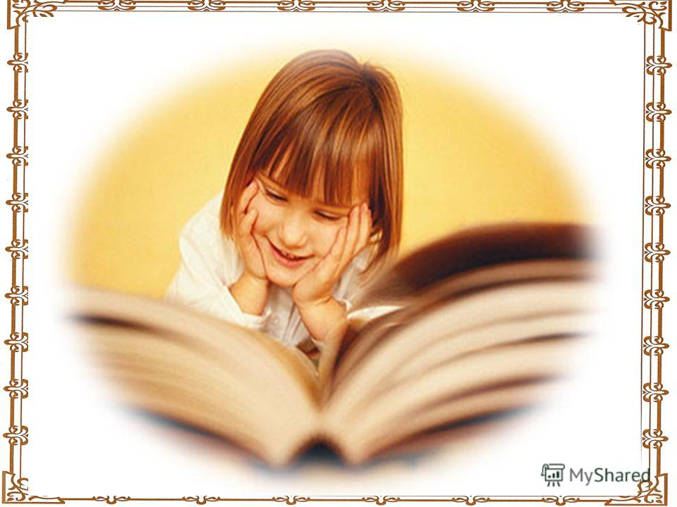 Русский язык 7 класс разумовского читать онлайн