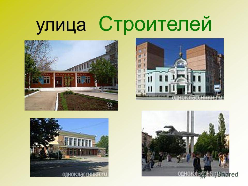 Днестровск
