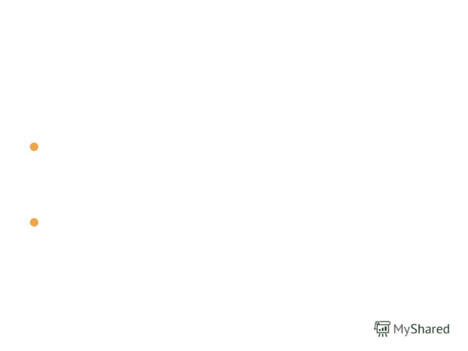 Стройуправление генерал-майор Михаил Царевский. Директор комбината 817 - Ефим Славский. Смена руководства: