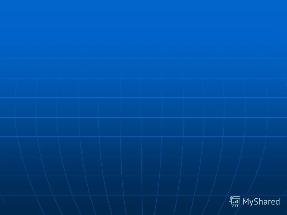 Старт финиш 9 – 7= 8 – 10 = 6 – 6 = 3+ 5 = 6 – 5 = 1 – 2 = 6 + 0= 11 – 5 = 7- 7= 5- 6 = Реши примеры с окошками