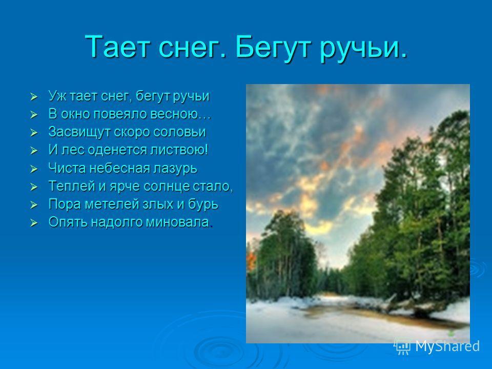 соловей зяблик синица поползень снегирь кукушка щегол дятел