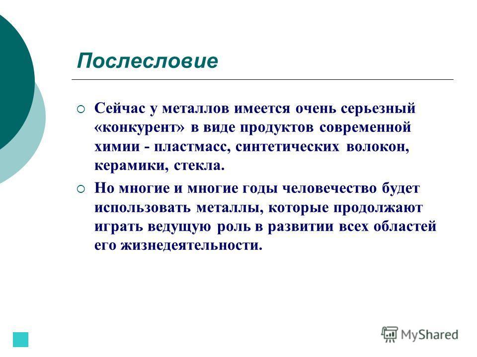Неадекватность позиционирования Каслинского чугунного литья на антикварном рынке, как это ни парадоксально, - следствие широкой известности этого вида русского художественного металла и той мифологии, которую эта известность породила. То, что художес