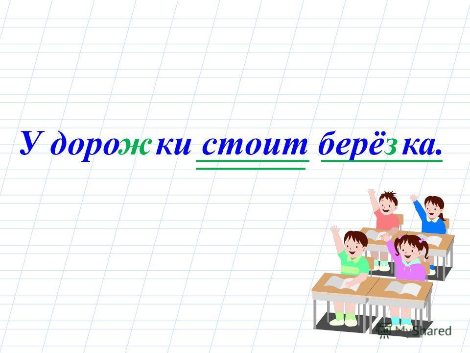 Город «Помогай-ка»