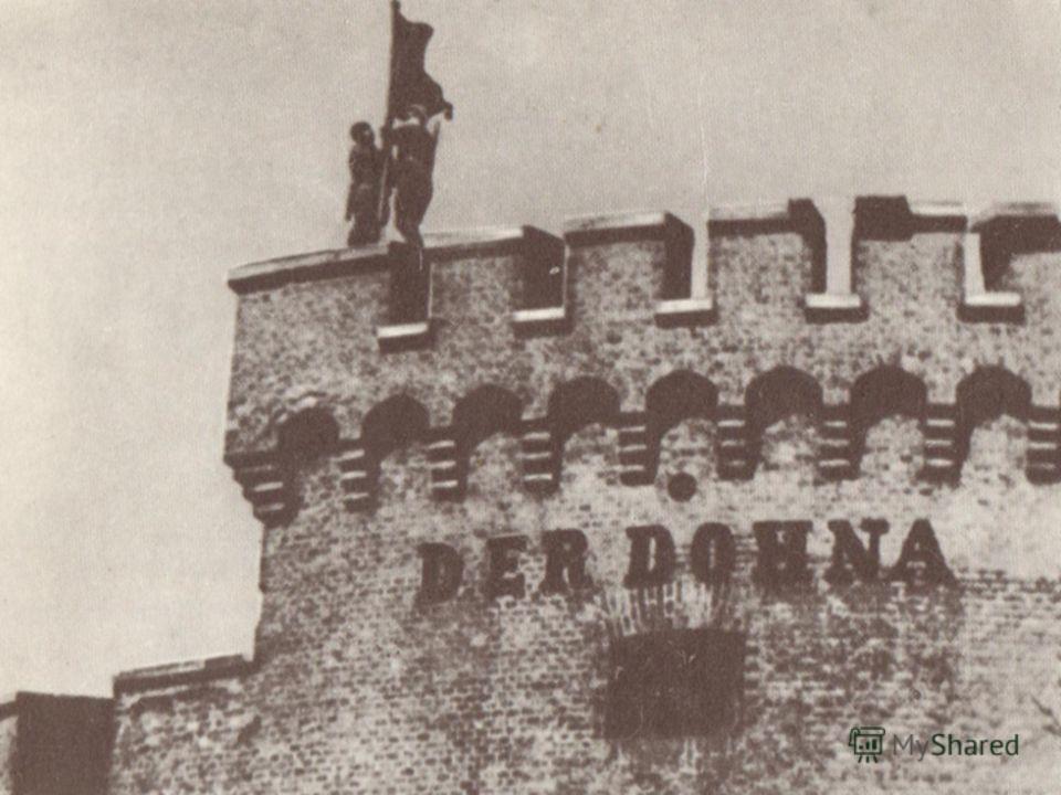 Бой за 5-й форт стал проявлением героизма в борьбе с врагом.