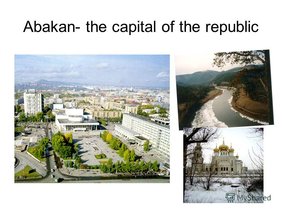 Abakan- the capital of the republic