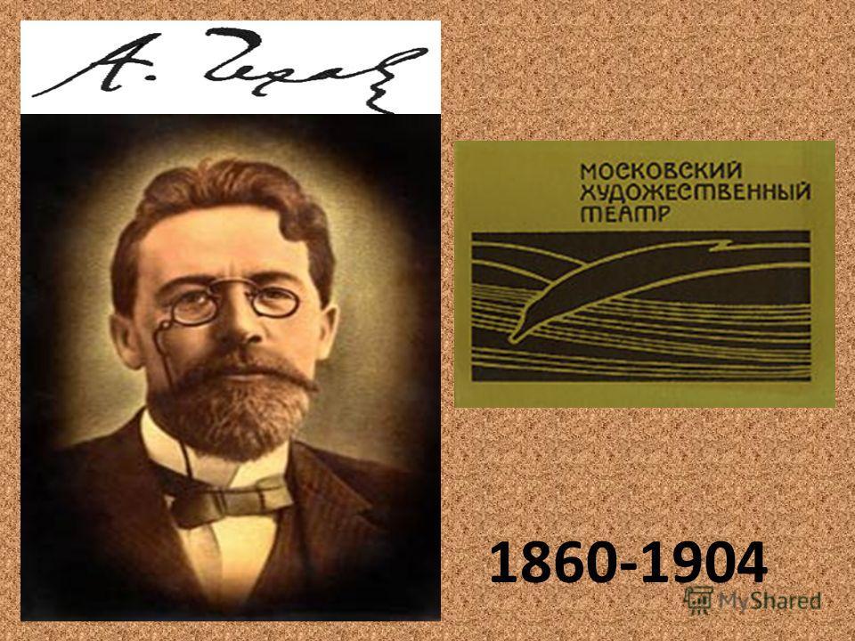 1860-1904
