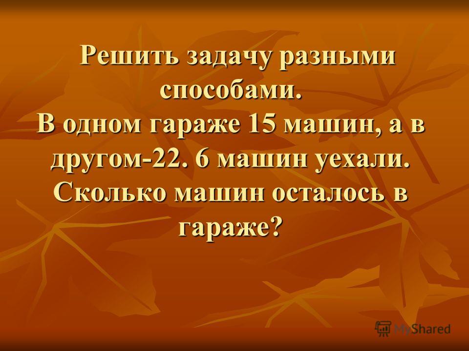 40-7=33 28+5=33 39-6=33 53-20=33 13+20=33 42-9=33